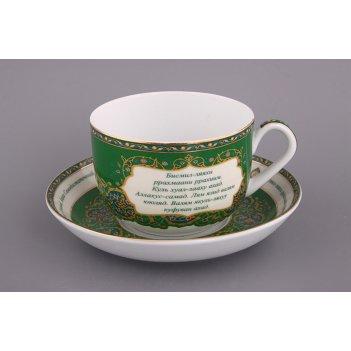 Чайный набор на 1 персону 2 пр.сура аль-ихлас ...