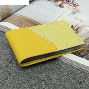 Визитница горизонтальная, 1 ряд, 18 листов, флотер/кайман, цвет жёлтый