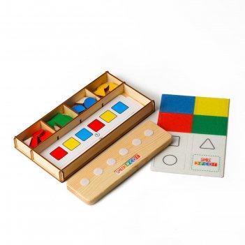 Головоломка «геометрик» для малышей