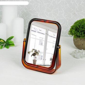 Зеркало настольное на подставке квадратное, двухстороннее, с увеличением,
