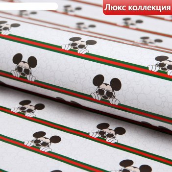 Бумага упаковочная глянцевая  микки в очках, микки маус, 70х100 см