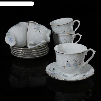 Набор кофейный на 6 персон (чашка 100 мл, блюдце 12,5 см)