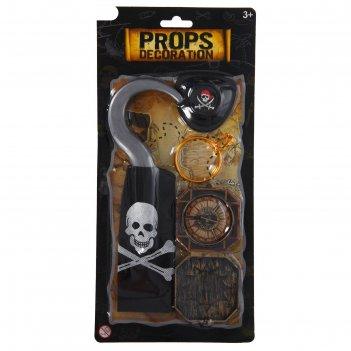 Набор пирата 4 предмета: наглазник, клипса, компас, крюк