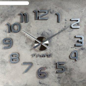 Часы-наклейка diy акстелл, серебро, 70 см