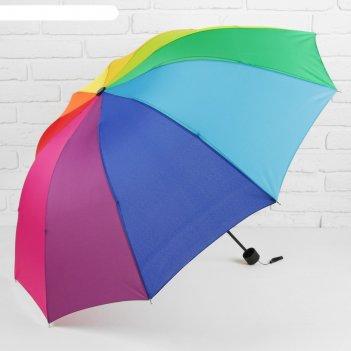 Зонт механический радуга, ветроустойчивый