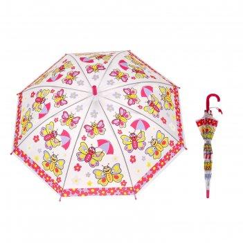 Зонт детский полуавтомат бабочки, d=77см