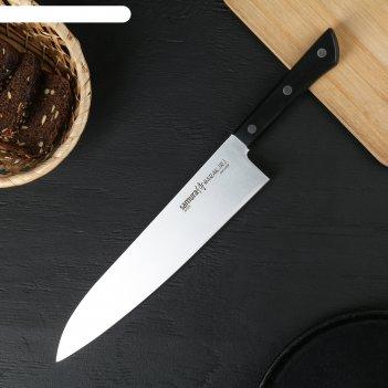 Shr-0087b/k нож кухонный samura harakiri гранд шеф 240 мм, корроз.-стойкая