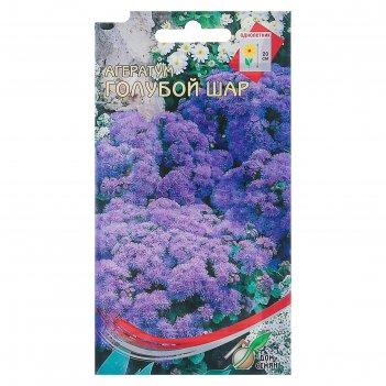 Семена цветов агератум голубой шар дом семян, о, 200 шт