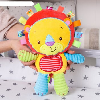 Подвеска - игрушка для кроватки/коляски с погремушкой львенок