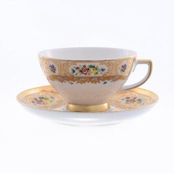 Набор чайных пар (6 пар) vienna creme gold