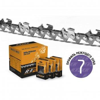 Цепь для бензопилы rezer dps-9-1.5-66, 18, шаг0.325, паз 1.5 мм, 66 звенье
