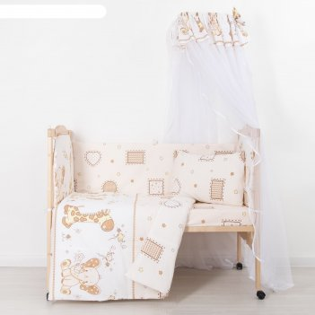 Комплект в кроватку (7 предметов) жираф и слоненок, бязь, хл100%
