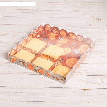 Коробочка для печенья аромат уюта, 21 х 21 х 3 см