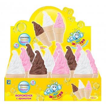 1toy мыл.пуз. мы-шарики! мороженое рожок аром. шоколад, фруктовое, ваниль,