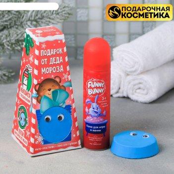 Подарочный набор подарок от деда мороза: мыло-пластилин, пена