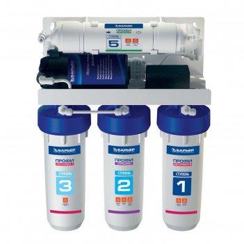 Фильтр для воды обратноосмотический профи осмо 100 boost