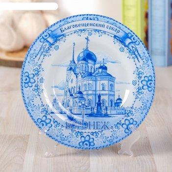 Тарелка декоративная «воронеж», 20 х 20 см