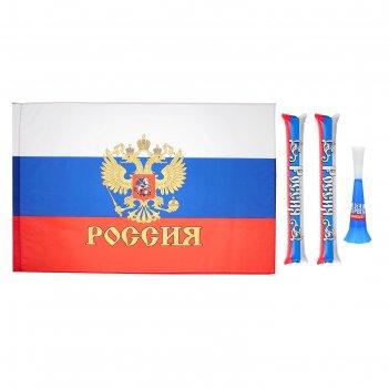 Флаг 60 х 90 см., палки-стучалки, дудка россия- чемпионка! набор болельщик