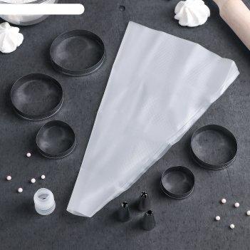 Набор кондитерский лориэн, 10 предметов: форма для выпечки 5 шт круг, 3 на