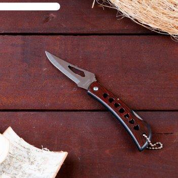 Нож складной с фиксатором, рукоять с геометрическими вырезами, пластиковая