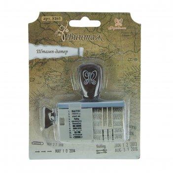Штамп-датер для скрапбукинга рукоделие (8165, винтаж)