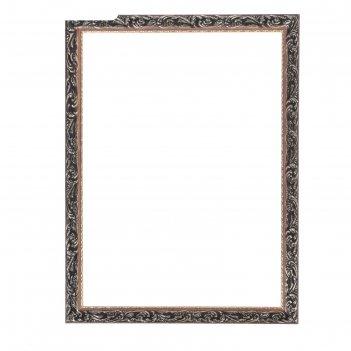 Рама для зеркал и картин, 50х70х4 см, цвет золотой