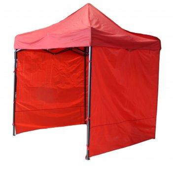 Палатка торговая 2,5*2,5 м, каркас складной чёрный, с молнией, цвет красны