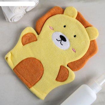 Мочалка-варежка детская львёнок