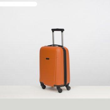 Чемодан детский 18, отдел на молнии, кодовый замок, 4 колеса, цвет оранжев