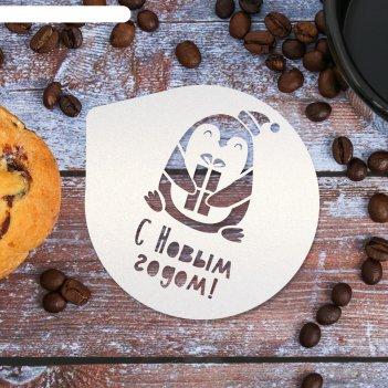 Трафарет для кофе «новогодний пингвинёнок», 9.5 x 8.5 см