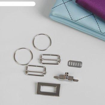 Набор для создания сумки №9 5пр (кольца/пряжка/застёжка)