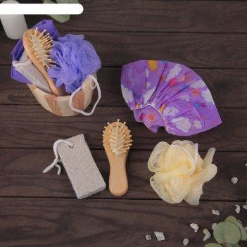 Набор банный, 4 предмета: мочалка, расчёска, массажёр, пемза