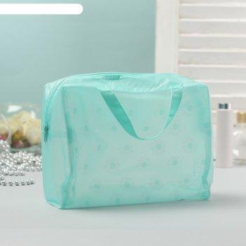 Косметичка-сумочка банная цветики, 2 ручки, цвет зелёный