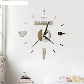 Часы-наклейка парикмахер, d=45 см,  сек. стрелка 12 см, серебро