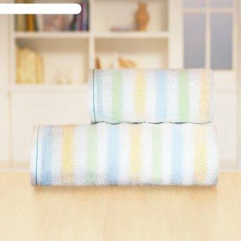 Полотенце «радуга», размер 50 x 90 см, цвет синий