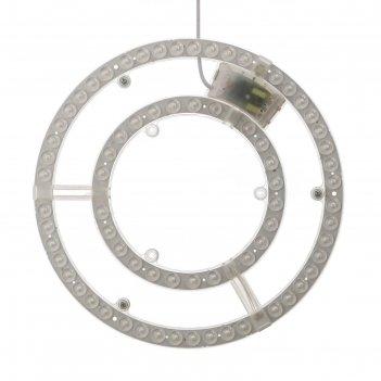 Лампа модуль светодиодный с драйвером 72вт 3 режима 3000-6000к  белый 27х2