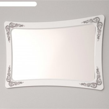 Зеркало аделина белый глянец/серебро