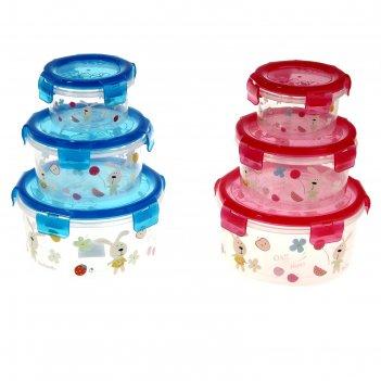 Набор контейнеров пищевых с крышками зайчики, 3 шт., круглые, цвета микс