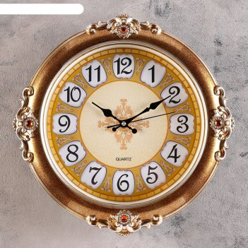Часы настенные круглые роскошь, d=38,5 см, коричнево-жёлтые
