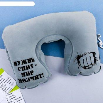 Подушка для сна мужик спит, 21 х 30,5 см