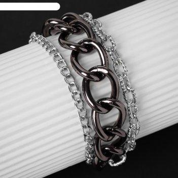 Браслет цепь звенья многоярусный, цвет серебро в сером металле,l=19см