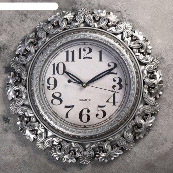 Часы настенные, серия: интерьер, велия, состаренное серебро, d=40 см