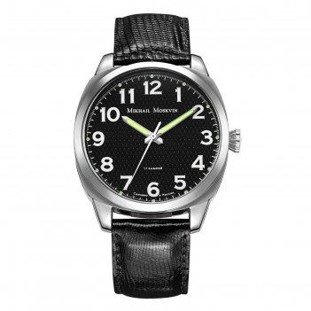 Наручные часы мужские михаил москвин 1217a11l3