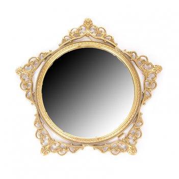 Зеркало настенное 34х32см.звездочка