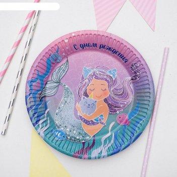Тарелка бумажная с днём рождения русалка, 18 см