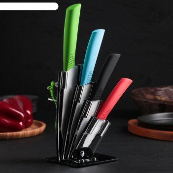 Набор из четырех керамических ножей 7; 9,5; 12,5; 15 см на подставке, овощ