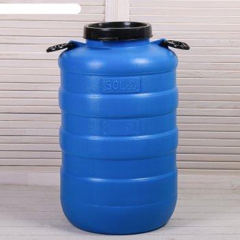 Фляга пищевая, 50 л, горловина 18.5 см, синяя
