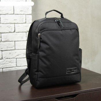 Рюкзак молод м-360, 29*12,5*42, отдел на молнии, н/карман, черный/рыжий