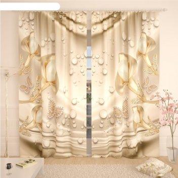 Фотошторы «ювелирные бабочки», размер 145 x 260 см, габардин