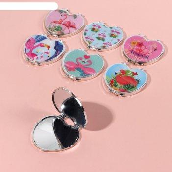 Зеркало складное пластик форма и размер микс (2) фламинго микс